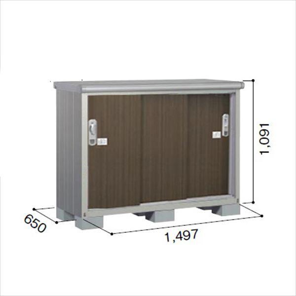 ヨドコウ ESE/エスモ ESE-1506Y DW 小型物置  『追加金額で工事も可能』 『屋外用収納庫 DIY向け ESD-1506Yのモデルチェンジ』 ダークウッド