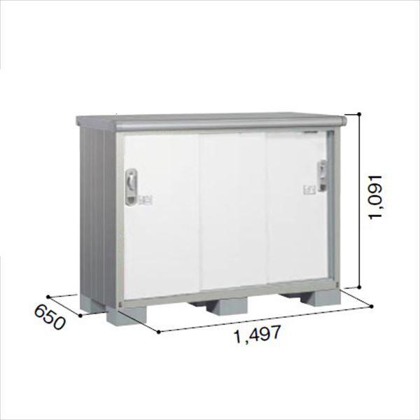 ヨドコウ ESE/エスモ ESE-1506Y PW 小型物置  『追加金額で工事も可能』 『屋外用収納庫 DIY向け ESD-1506Yのモデルチェンジ』 プレシャスホワイト