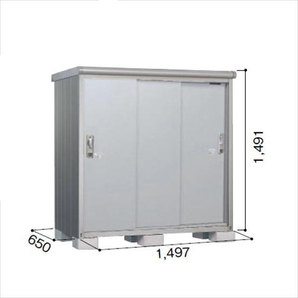 ヨドコウ ESE/エスモ ESE-1506E SS 小型物置  『追加金額で工事も可能』 『屋外用収納庫 DIY向け ESD-1506Eのモデルチェンジ』 スノーシルバー