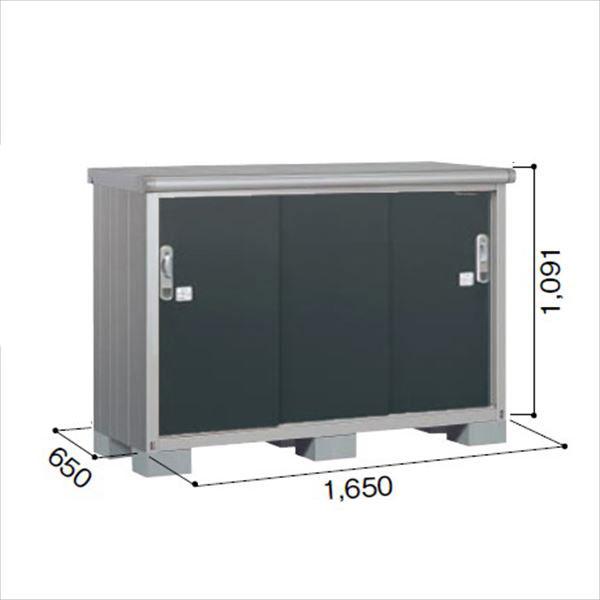 ヨドコウ ESE/エスモ ESE-1606Y SM 小型物置  『追加金額で工事も可能』 『屋外用収納庫 DIY向け ESD-1606Yのモデルチェンジ』 スミ