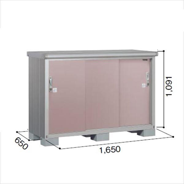ヨドコウ ESE/エスモ ESE-1606Y MR 小型物置  『追加金額で工事も可能』 『屋外用収納庫 DIY向け ESD-1606Yのモデルチェンジ』 メタリックローズ