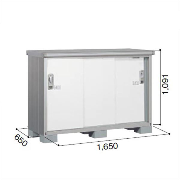 ヨドコウ ESE/エスモ ESE-1606Y PW 小型物置  『追加金額で工事も可能』 『屋外用収納庫 DIY向け ESD-1606Yのモデルチェンジ』 プレシャスホワイト