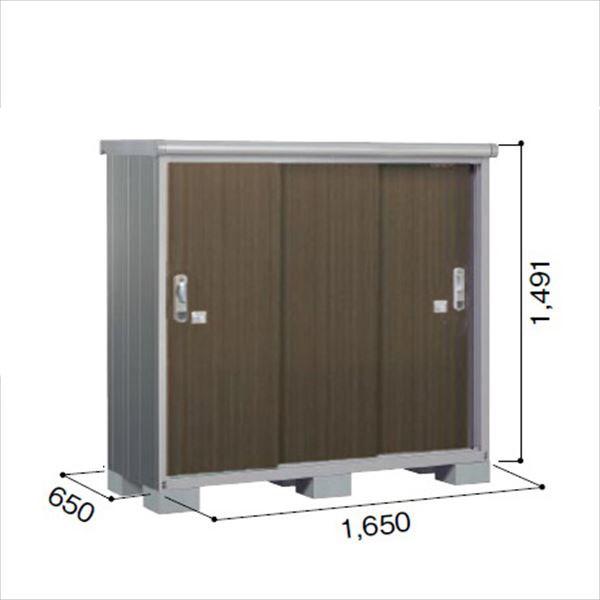 ヨドコウ ESE/エスモ ESE-1606E DW 小型物置  『追加金額で工事も可能』 『屋外用収納庫 DIY向け ESD-1606Eのモデルチェンジ』 ダークウッド