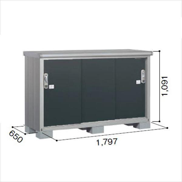 ヨドコウ ESE/エスモ ESE-1806Y SM 小型物置  『追加金額で工事も可能』 『屋外用収納庫 DIY向け ESD-1806Yのモデルチェンジ』 スミ