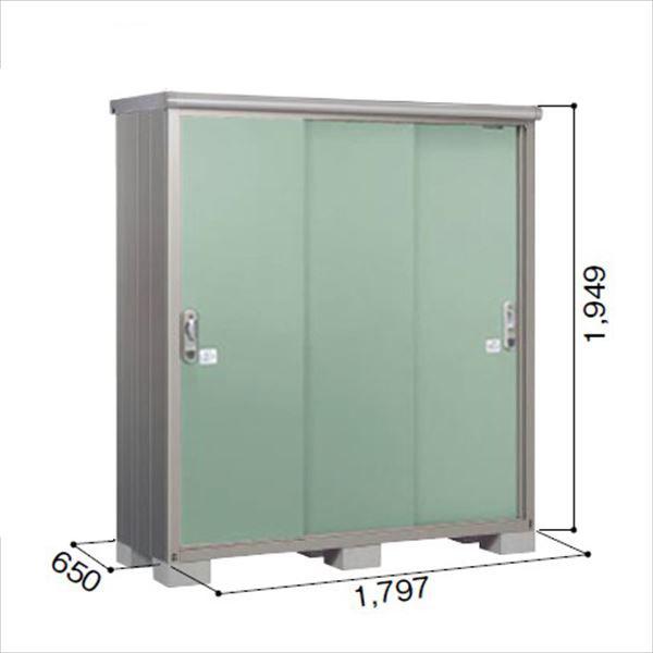 ヨドコウ ESE/エスモ ESE-1806A EG 小型物置  『追加金額で工事も可能』 『屋外用収納庫 DIY向け ESD-1806Aのモデルチェンジ』 エバーグリーン