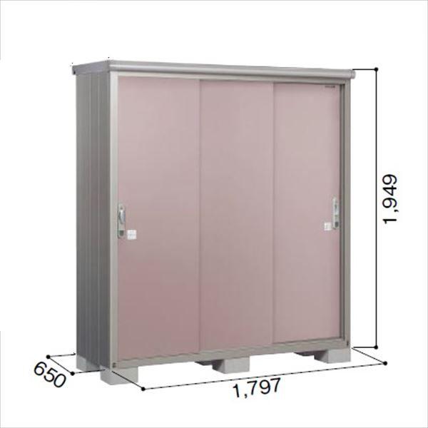 ヨドコウ ESE/エスモ ESE-1806A MR 小型物置  『追加金額で工事も可能』 『屋外用収納庫 DIY向け ESD-1806Aのモデルチェンジ』 メタリックローズ