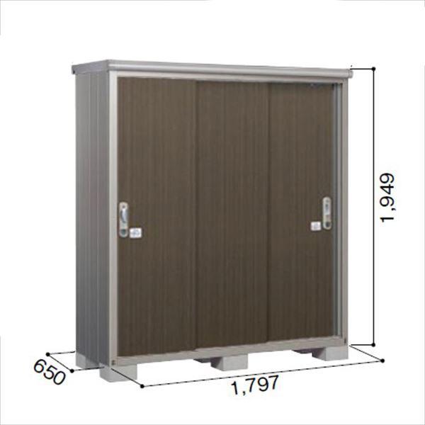 ヨドコウ ESE/エスモ ESE-1806A DW 小型物置  『追加金額で工事も可能』 『屋外用収納庫 DIY向け ESD-1806Aのモデルチェンジ』 ダークウッド