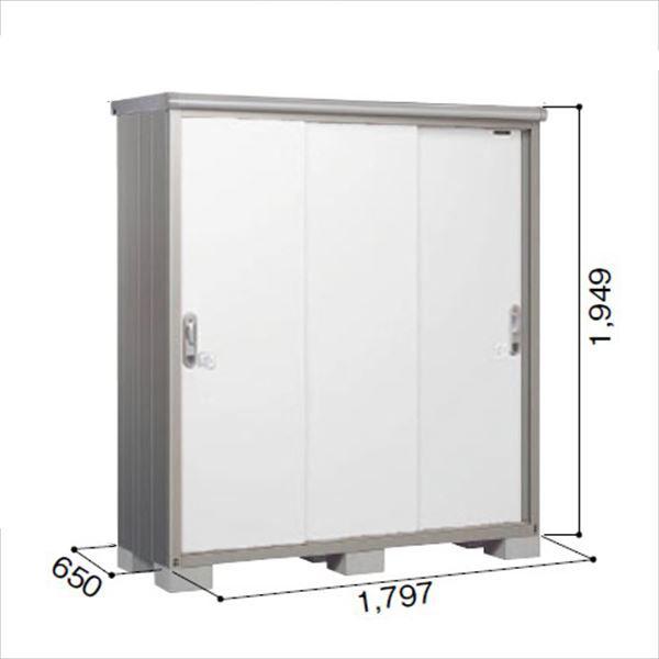 ヨドコウ ESE/エスモ ESE-1806A PW 小型物置  『追加金額で工事も可能』 『屋外用収納庫 DIY向け ESD-1806Aのモデルチェンジ』 プレシャスホワイト
