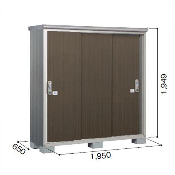 ヨドコウ ESE/エスモ ESE-1906A DW 小型物置  『追加金額で工事も可能』 『屋外用収納庫 DIY向け ESD-1906Aのモデルチェンジ』 ダークウッド