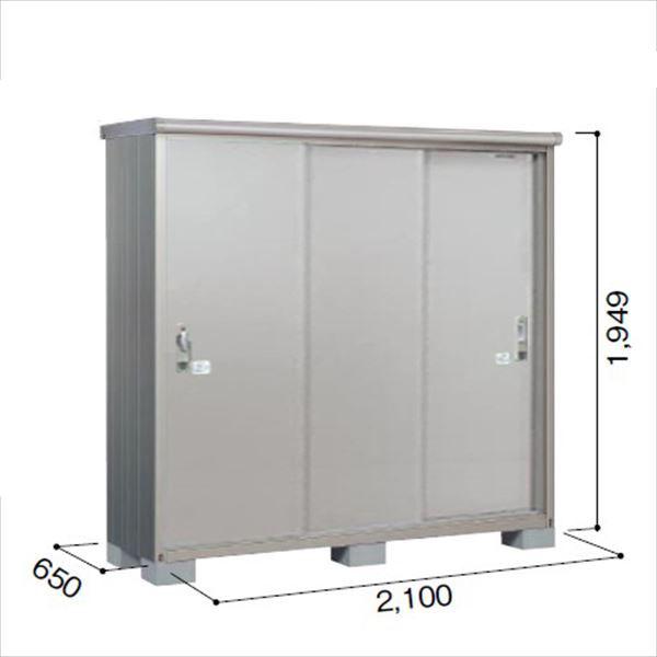 ヨドコウ ESE/エスモ ESE-2106A SS 小型物置  『追加金額で工事も可能』 『屋外用収納庫 DIY向け ESD-2106Aのモデルチェンジ』 スノーシルバー