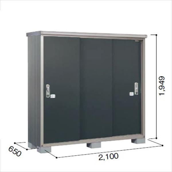 ヨドコウ ESE/エスモ ESE-2106A SM 小型物置  『追加金額で工事も可能』 『屋外用収納庫 DIY向け ESD-2106Aのモデルチェンジ』 スミ