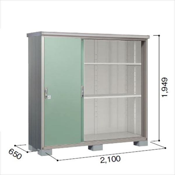 ヨドコウ ESE/エスモ ESE-2106A EG 小型物置  『追加金額で工事も可能』 『屋外用収納庫 DIY向け ESD-2106Aのモデルチェンジ』 エバーグリーン