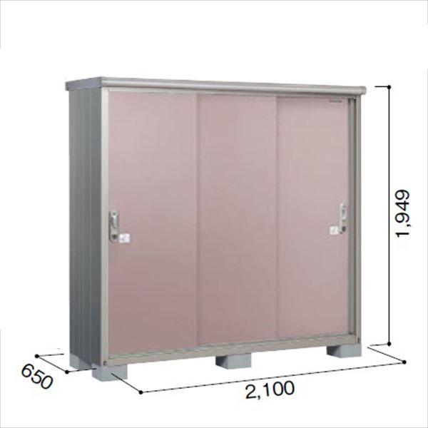 ヨドコウ ESE/エスモ ESE-2106A MR 小型物置  『追加金額で工事も可能』 『屋外用収納庫 DIY向け ESD-2106Aのモデルチェンジ』 メタリックローズ