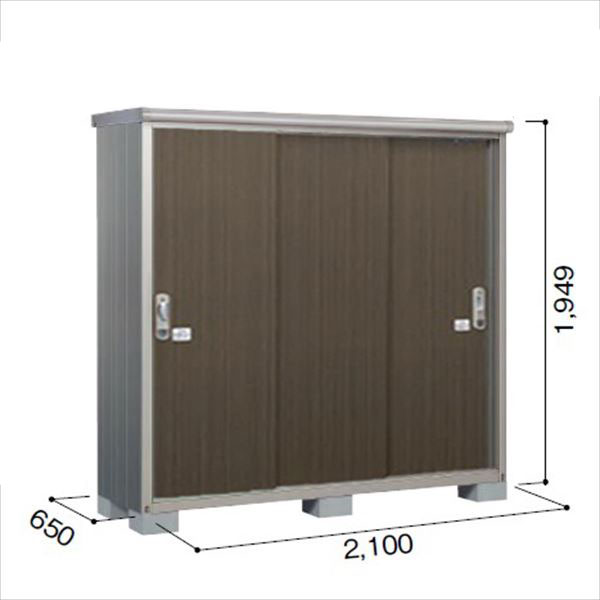 人気の ヨドコウ ESE/エスモ ESE-2106A DW 小型物置  『追加金額で工事も可能』 『屋外用収納庫 DIY向け ESD-2106Aのモデルチェンジ』 ダークウッド, ダンスウェアのベイシス 70a0abe8