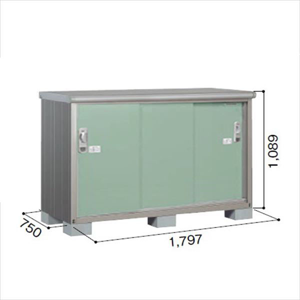 ヨドコウ ESE/エスモ ESE-1807Y EG 小型物置  『追加金額で工事も可能』 『屋外用収納庫 DIY向け ESD-1807Yのモデルチェンジ』 エバーグリーン
