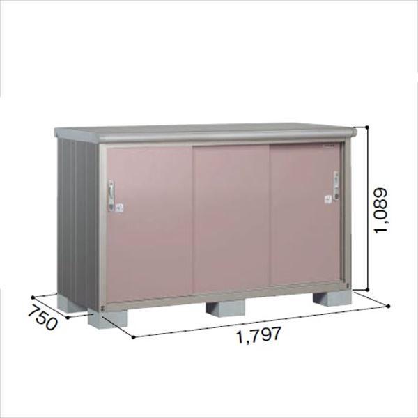 ヨドコウ ESE/エスモ ESE-1807Y MR 小型物置  『追加金額で工事も可能』 『屋外用収納庫 DIY向け ESD-1807Yのモデルチェンジ』 メタリックローズ