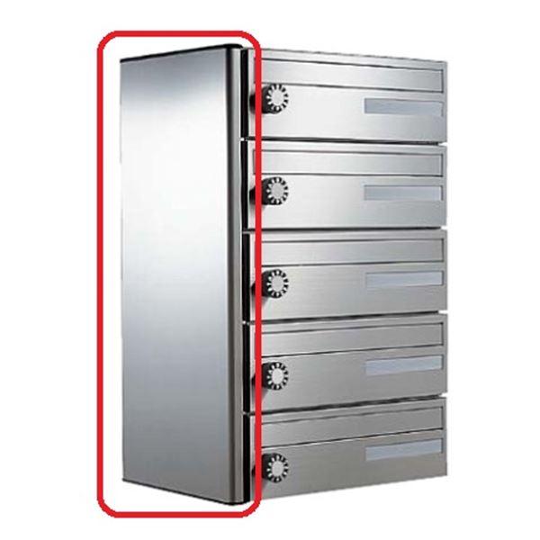 ナスタ KS-MBS04S-7-4 ポストサイドパネル 4段用 KS-MB6001S用 KS-MBS04S-7-4 ステンレスヘアーライン
