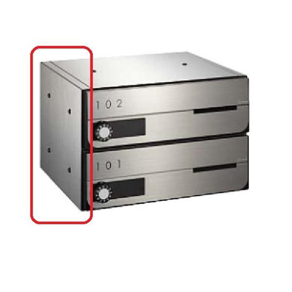 ナスタ KS-MBS11S ポストサイドパネル 1段 3列 D-ALL(KS-MB□□02P)用 KS-MBS11S ステンレスヘアーライン