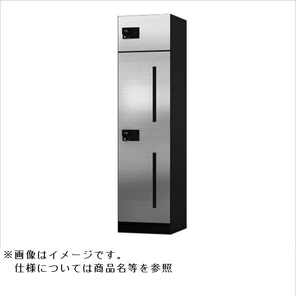 ナスタ KS-TLK450-SD 宅配ボックス 前入前出タイプ メカ式 ステンレス扉 幅450mm D-ALL『マンション用』