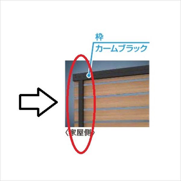 YKKAP 切詰用部品 たて骨ユニット T100用(1本入り) ルシアスフェンスH07型用 『アルミフェンス 柵』 2017年6月から新仕様 カームブラック