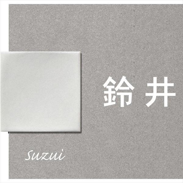 ユニソン ワンロック リタ 153×146 レイアウトL2  ベース色:グレー  『表札 サイン 戸建』