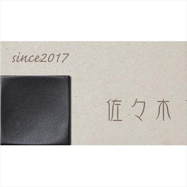 ユニソン ワンロック リタ 180×100 レイアウトN  ベース色:オフホワイト  『表札 サイン 戸建』