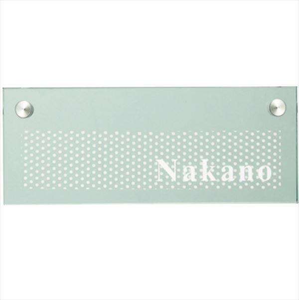 ユニソン デコサイン マレーナ 200×100 レイアウトE1    『表札 サイン 戸建』