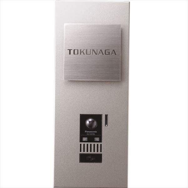 ユニソン インターホンカバー付表札 リナート 160×398 タテ ステンレスサイン  照明なし  『インターホンカバー』