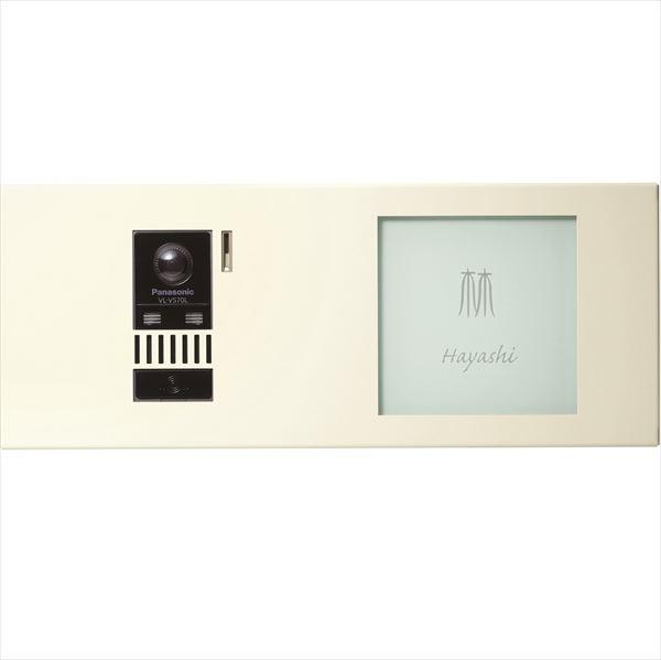 ユニソン インターホンカバー付表札 リナート 398×160 ヨコ 左仕様 ガラスサイン  照明なし  『インターホンカバー』