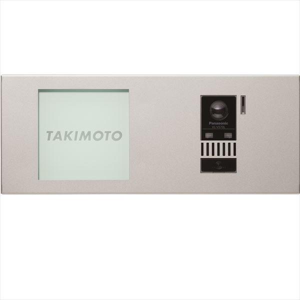 ユニソン インターホンカバー付表札 リナート 398×160 ヨコ 右仕様 ガラスサイン  照明なし  『インターホンカバー』