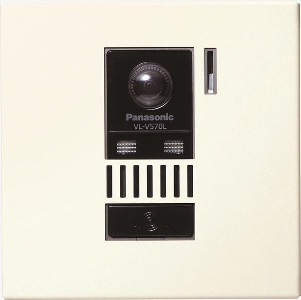ユニソン リナート 160×160 基本 『インターホンカバー』