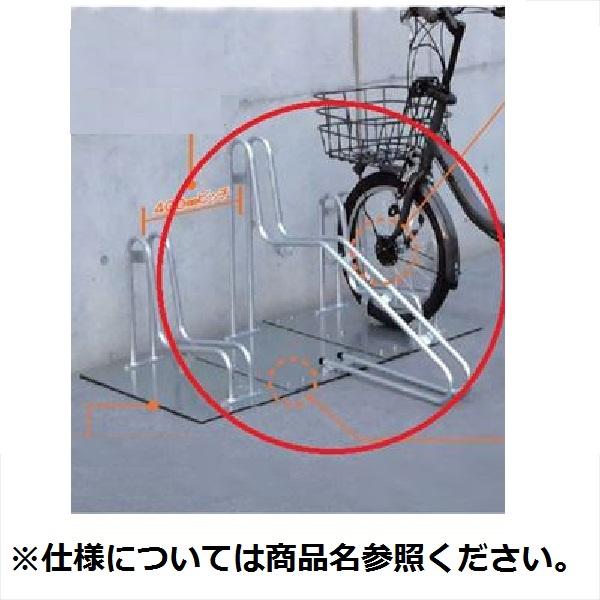 ダイケン サイクルスタンド ベースプレート仕様 CS-G1B-B型 スタンド高 *受注生産品