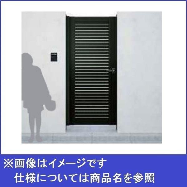 YKK ap シンプレオ門扉3型 片開き オートクローザ付き門柱仕様 11-18L HME-3 『横太格子デザイン』