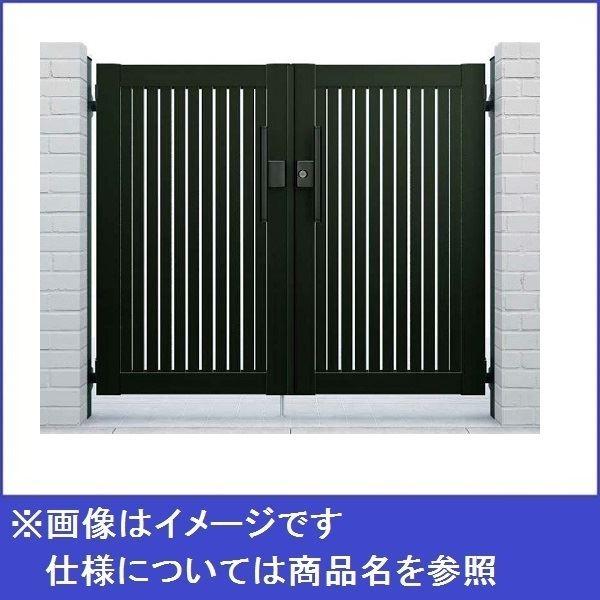 YKK ap シンプレオ門扉4型 両開き オートクローザ付き門柱仕様 10-14 HME-4 『たて太格子デザイン』