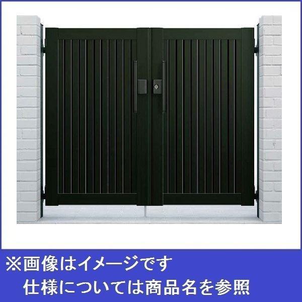 YKK ap シンプレオ門扉6型 両開き オートクローザ付き門柱仕様 09-14 HME-6 『たて目隠しデザイン』