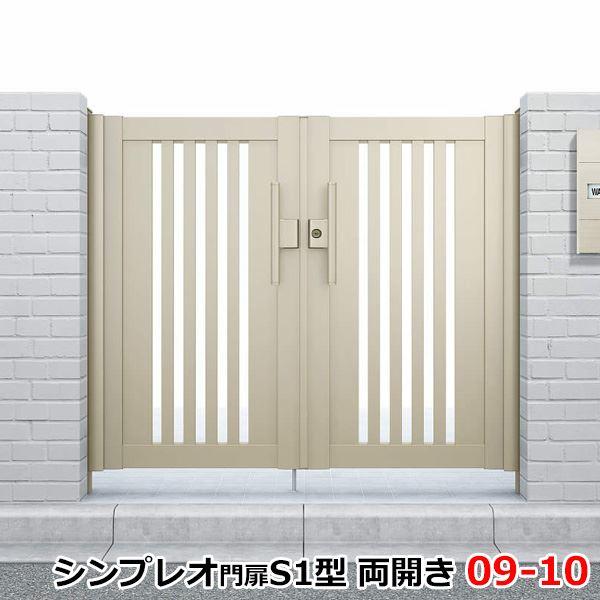 YKKAP シンプレオ門扉S1型 両開き 門柱仕様 09-10 HME-S1 『たてスリットデザイン』