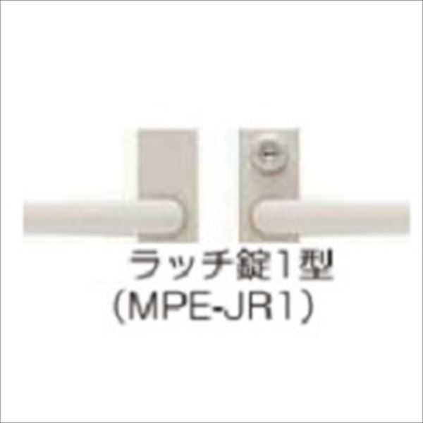 YKKAP シンプレオ門扉 オプション 両開き・親子開き用  門柱仕様  ラッチ錠1型 MPE-JR1 *本体と同時購入価格