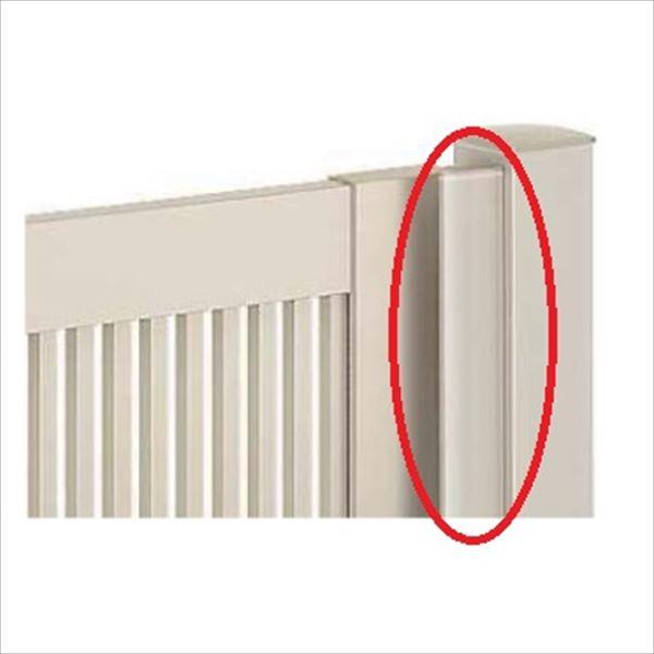 YKKAP シンプレオ・ルシアス門扉 オプション 両開き・親子開き用  門柱仕様 すき間隠し H16用 (内開き専用) *本体と同時購入価格