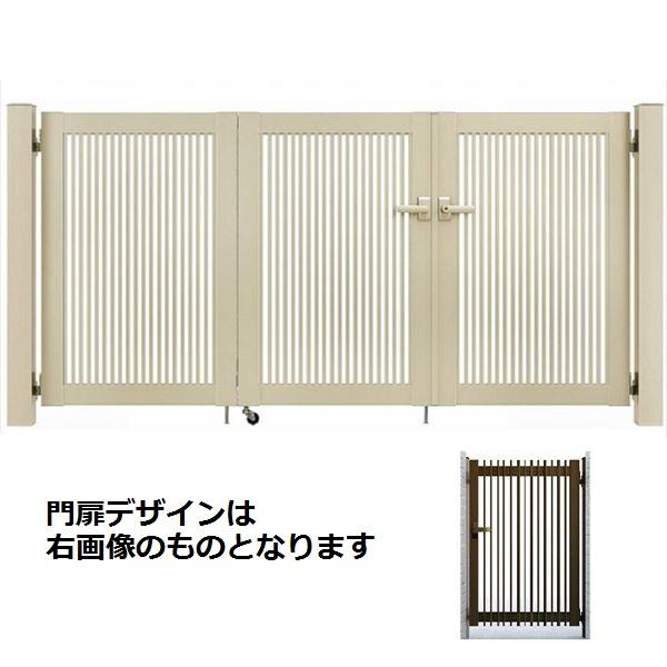 YKKAP シンプレオ門扉 T1型 3枚折戸セット 門柱仕様 09-10