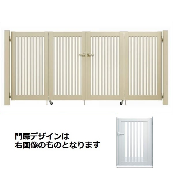 YKKAP シンプレオ門扉 S1型 4枚折戸セット 門柱仕様 08-10