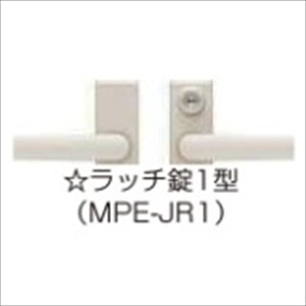 YKK ap シンプレオ門扉 オプション 折戸セット用  ラッチ錠1型 『本体と同時購入価格』