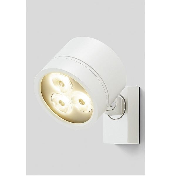 リクシル 12V 美彩 スポットライト SP-G3型 45° LED 照度角45°8 VLH13 JW 『リクシル ローボルトライト』 『エクステリア照明 ライト』 ホワイト