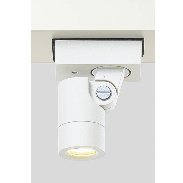 リクシル 12V 美彩 ダウンスポットライト DNSP-G1型 45° LED 8 VLH14 JW 『リクシル ローボルトライト』 『エクステリア照明 ライト』 ホワイト