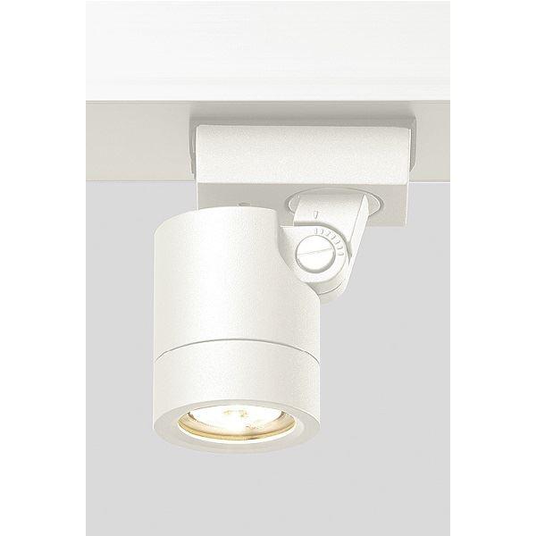 リクシル 12V 美彩 ダウンスポットライト DNSP-G2型 15° LED 8 VLH15 JW 『リクシル ローボルトライト』 『エクステリア照明 ライト』 ホワイト