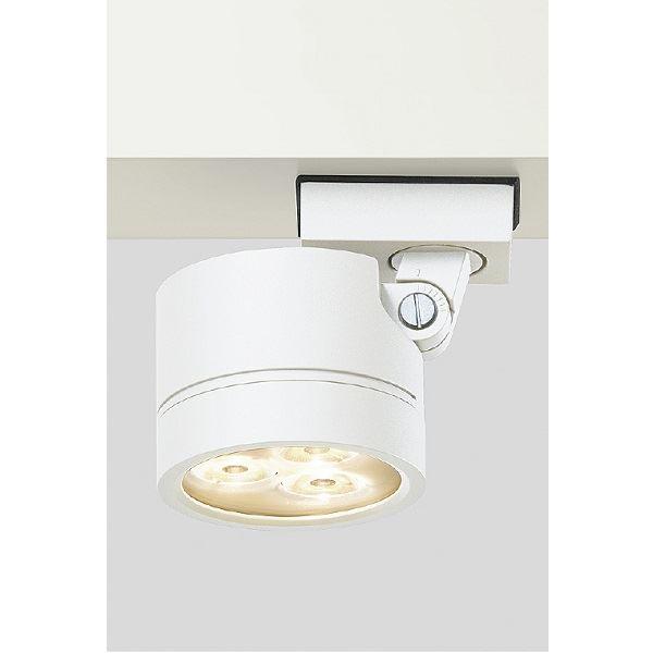 リクシル TOEX 12V 美彩 ダウンスポットライト DNSP-G3型 15° LED 8 VLH16 JW 『リクシル ローボルトライト』 『エクステリア照明 ライト』 ホワイト