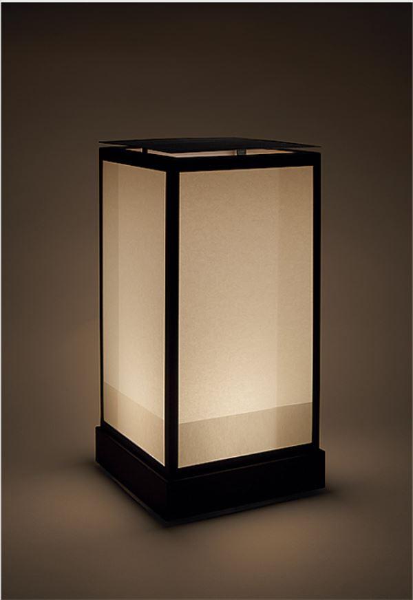 リクシル 12V 美彩 行灯照明 格子(和紙柄) 8 VLH18 BK 『リクシル ローボルトライト』 『エクステリア照明 ライト』