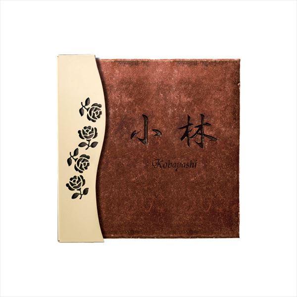 オンリーワン LEDサイン コット サイドローズ アイボリー MY1-1541( )   『表札 サイン 戸建』