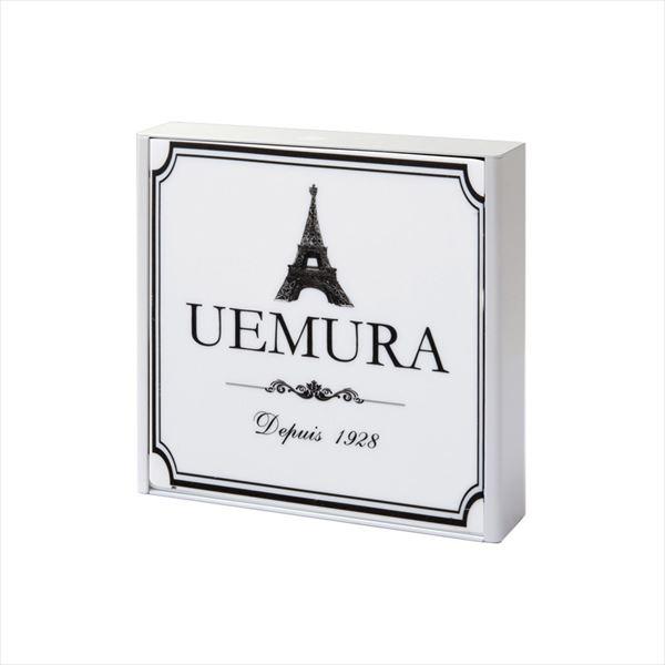 オンリーワン ラ・クローヌ LED BOX キャレ パリ GM1-ULDC( ) 『表札 サイン 戸建』