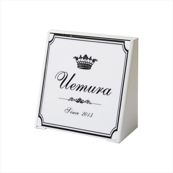 オンリーワン ラ・クローヌ LED BOX トリアングル 王冠A GM1-ULAT( ) 『表札 サイン 戸建』
