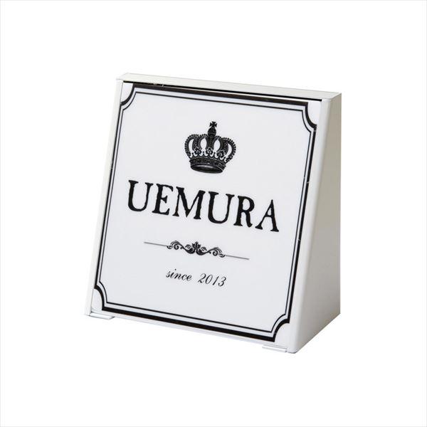 オンリーワン ラ・クローヌ LED BOX トリアングル 王冠C GM1-ULCT( ) 『表札 サイン 戸建』